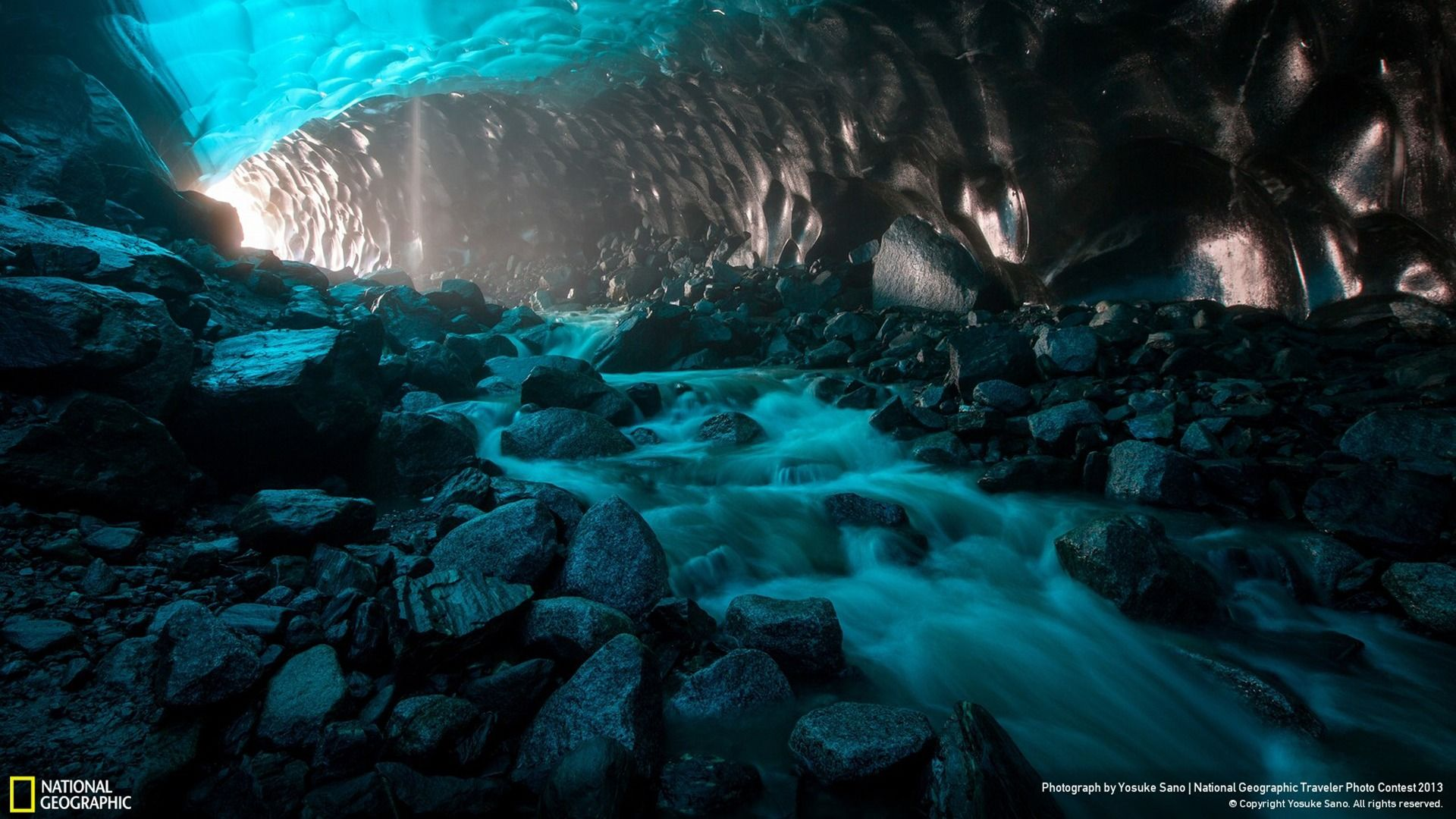 Cave Blue wallpaper image