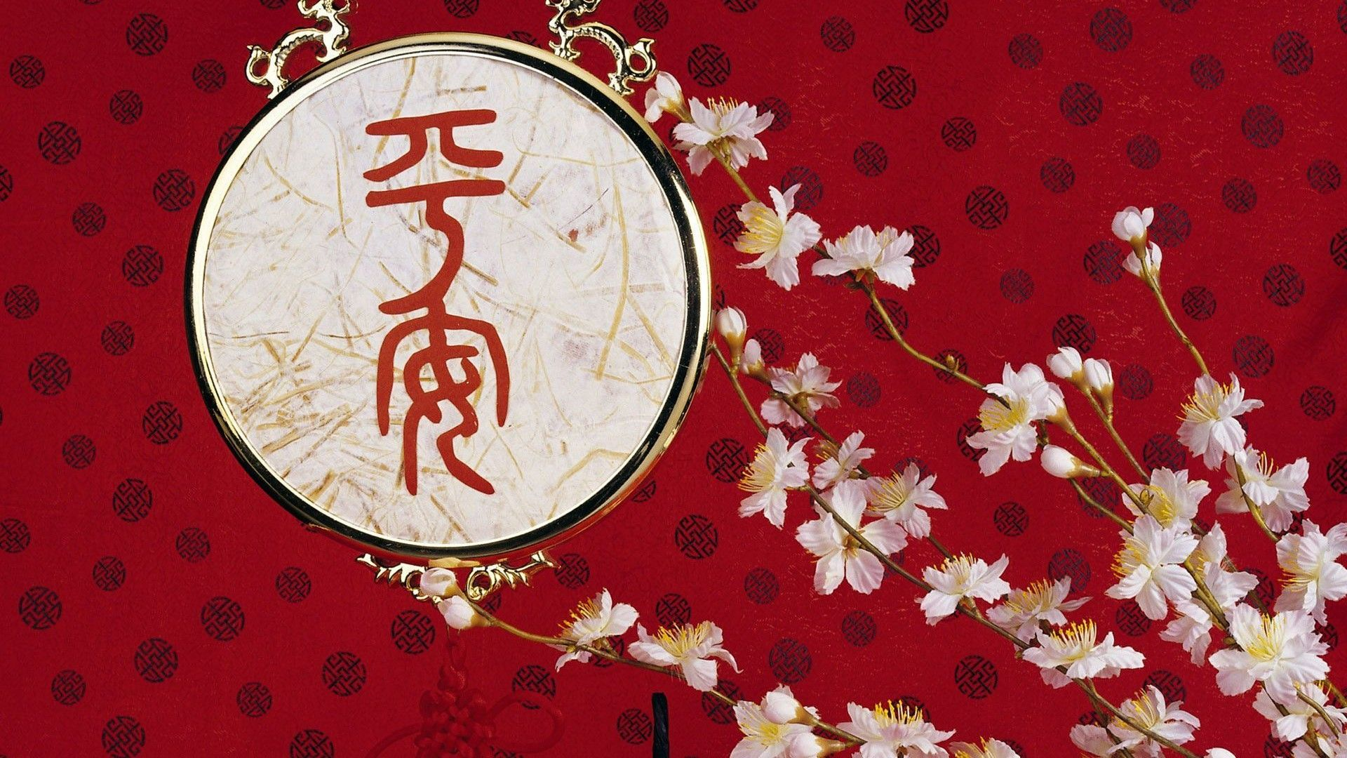 Chinese New Year wallpaper photo full hd