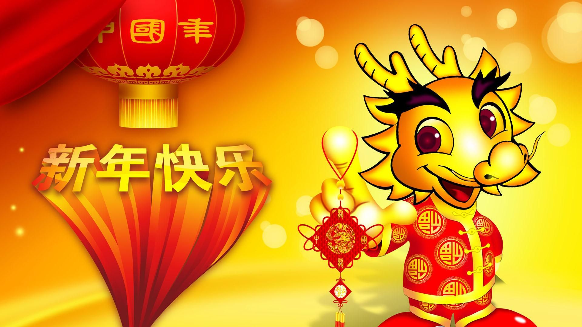 Chinese New Year Free Wallpaper