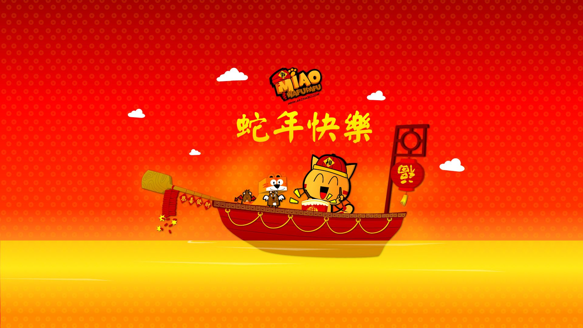 Chinese New Year hd wallpaper 1080p for pc