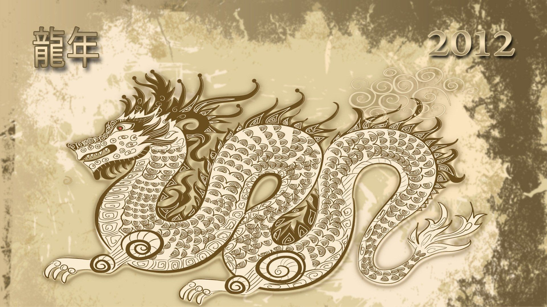 Chinese New Year free hd wallpaper
