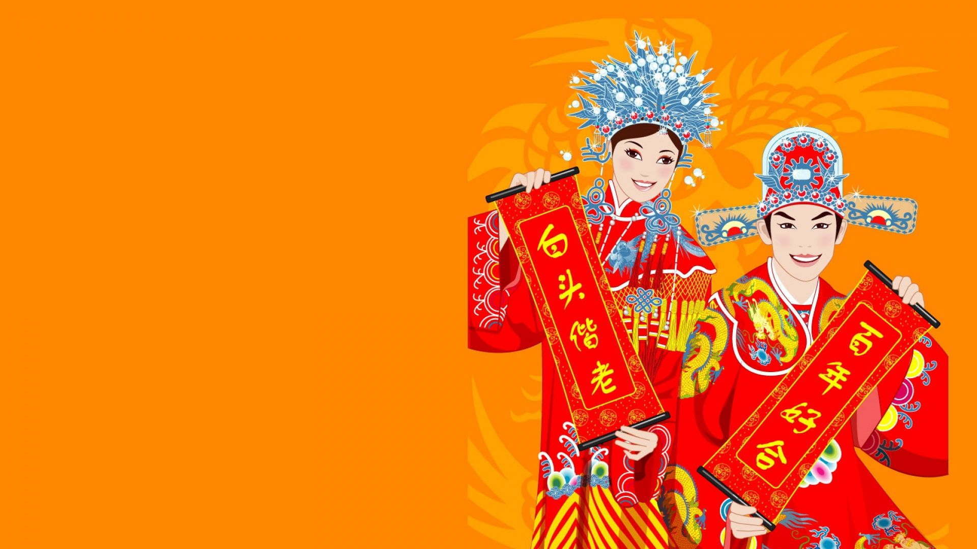 Chinese New Year new wallpaper