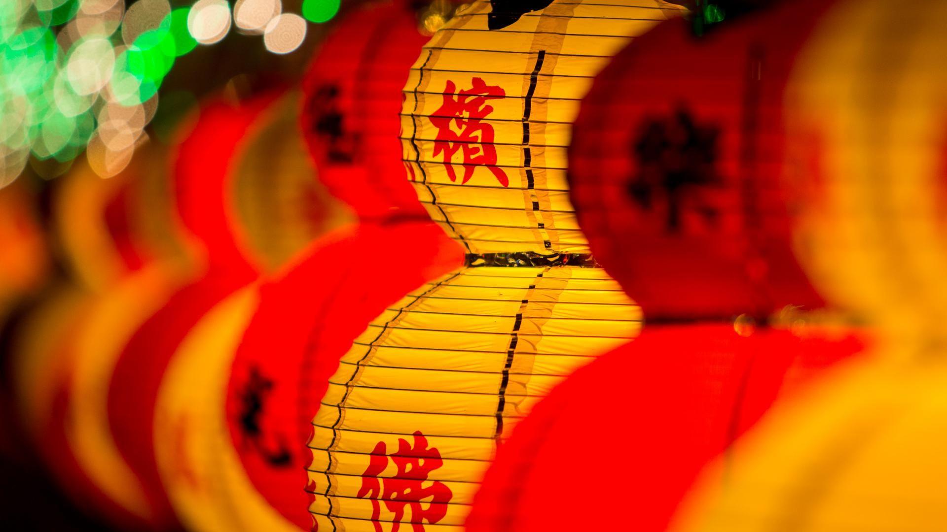 Chinese New Year Nice Wallpaper