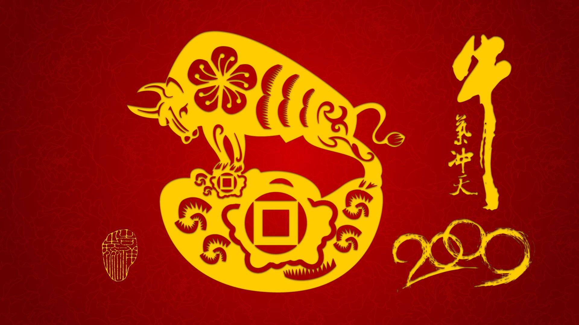 Chinese New Year Free Wallpaper and Background