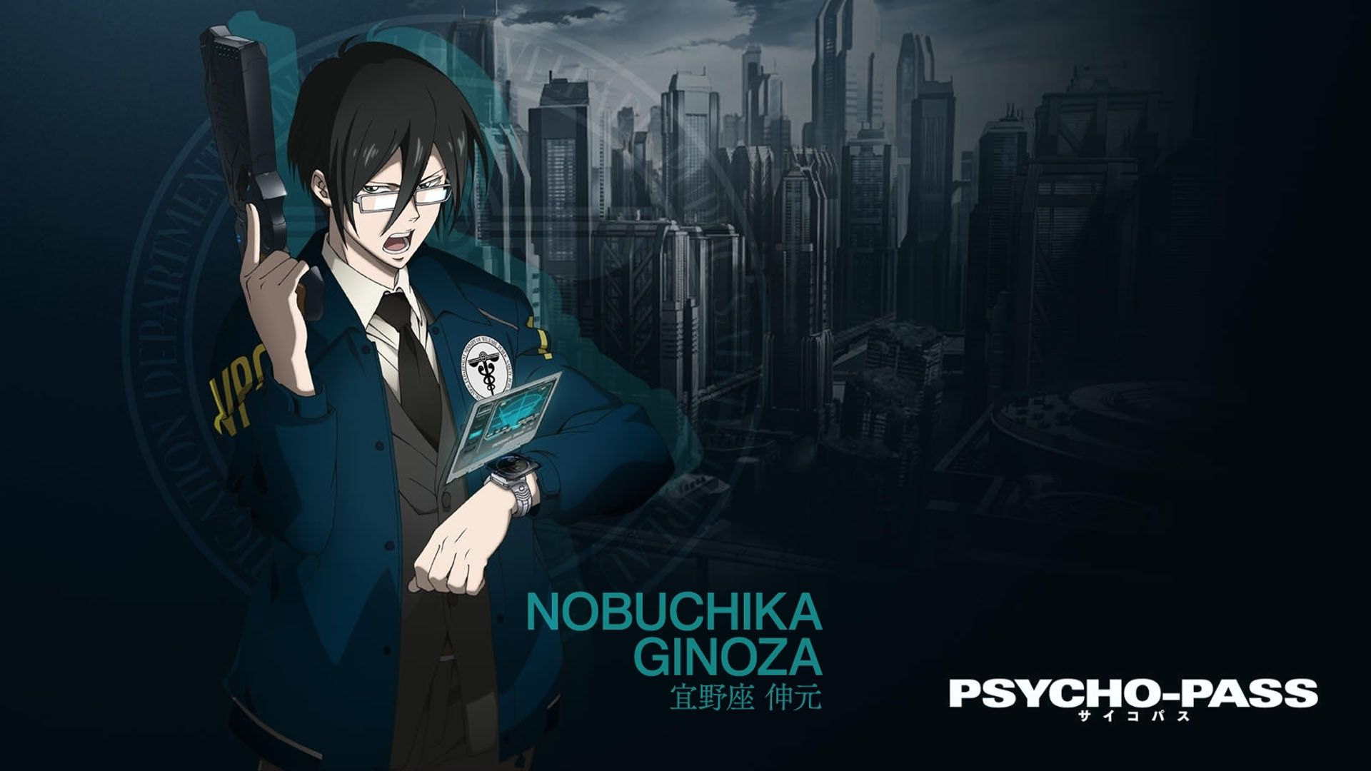 Psycho Pass download free wallpaper image search