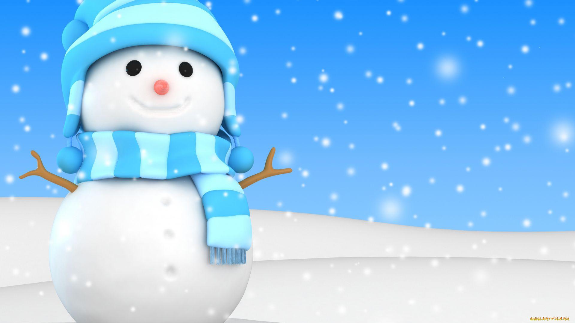 Winter 2020 free download wallpaper