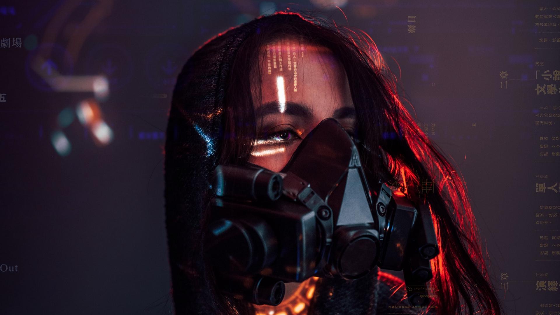 Cyberpunk Mask Wallpaper