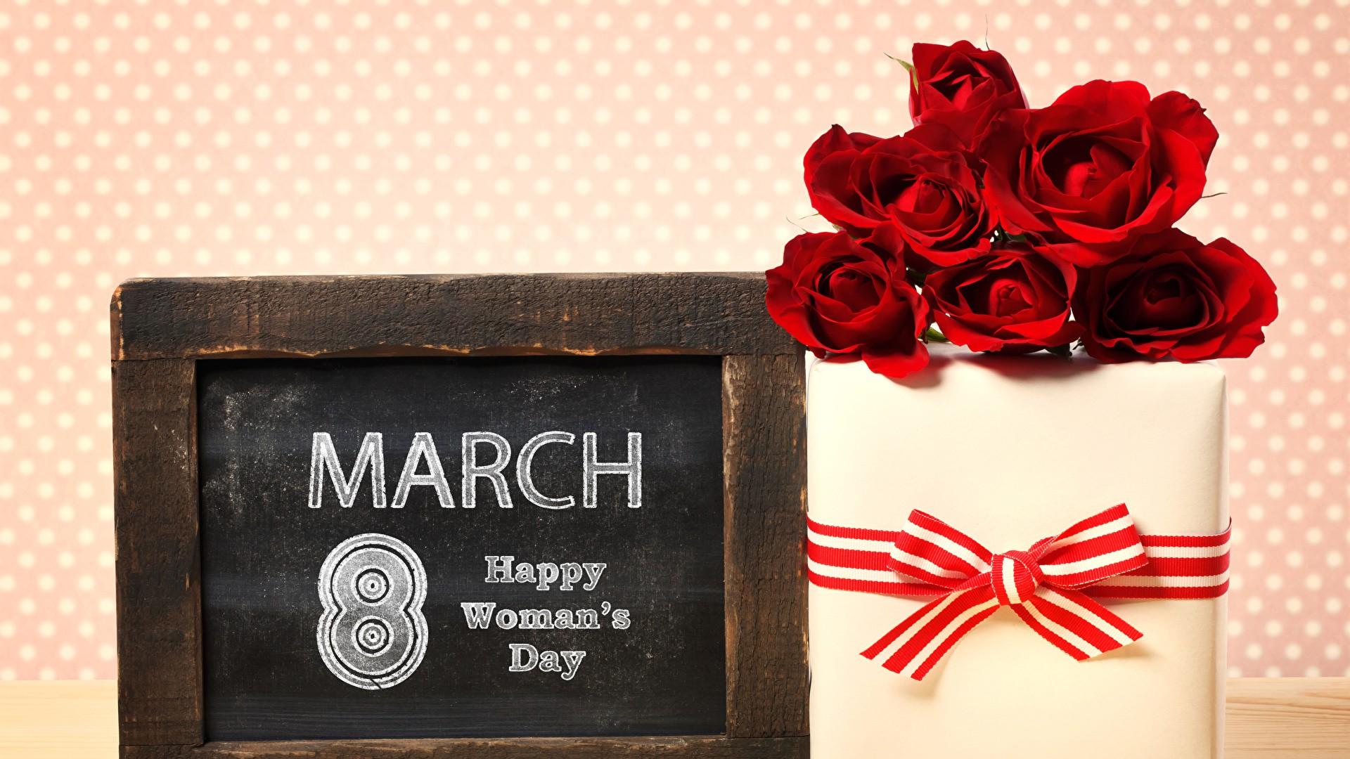 Happy Women's Day image