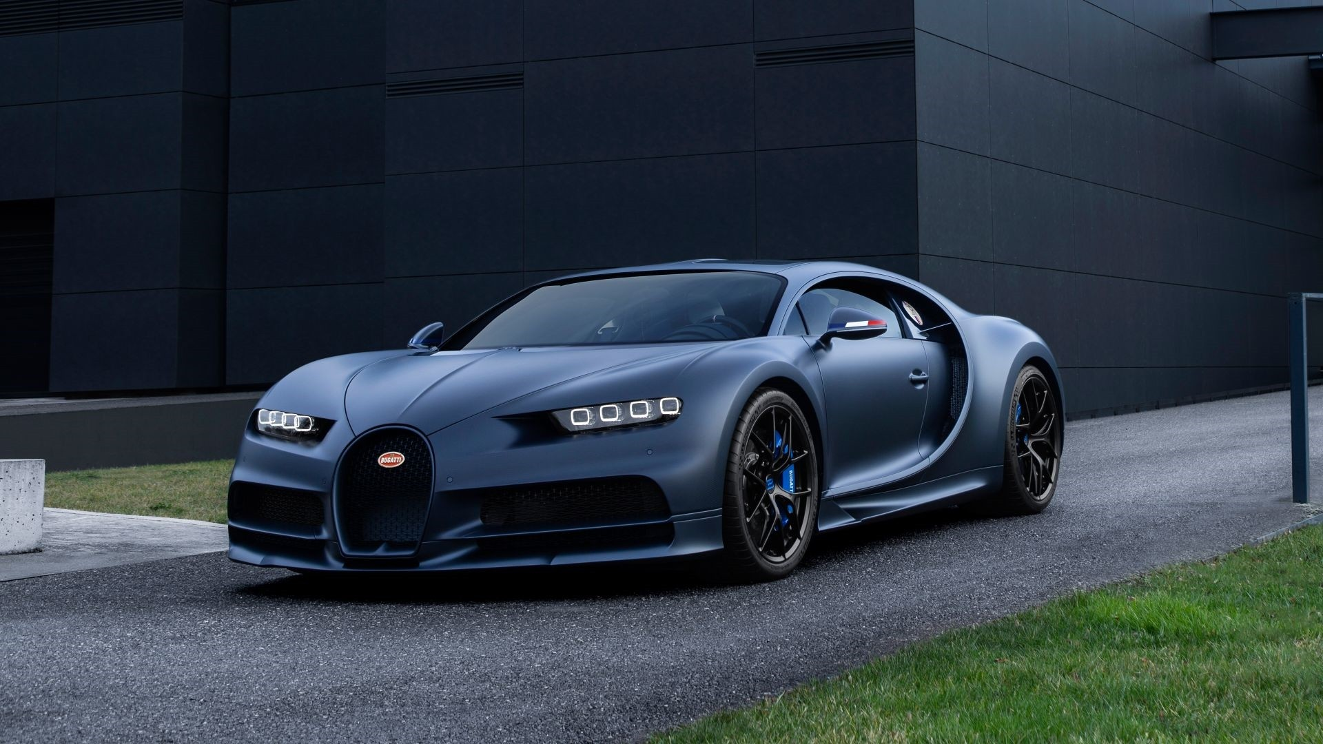 Bugatti Chiron wallpaper photo