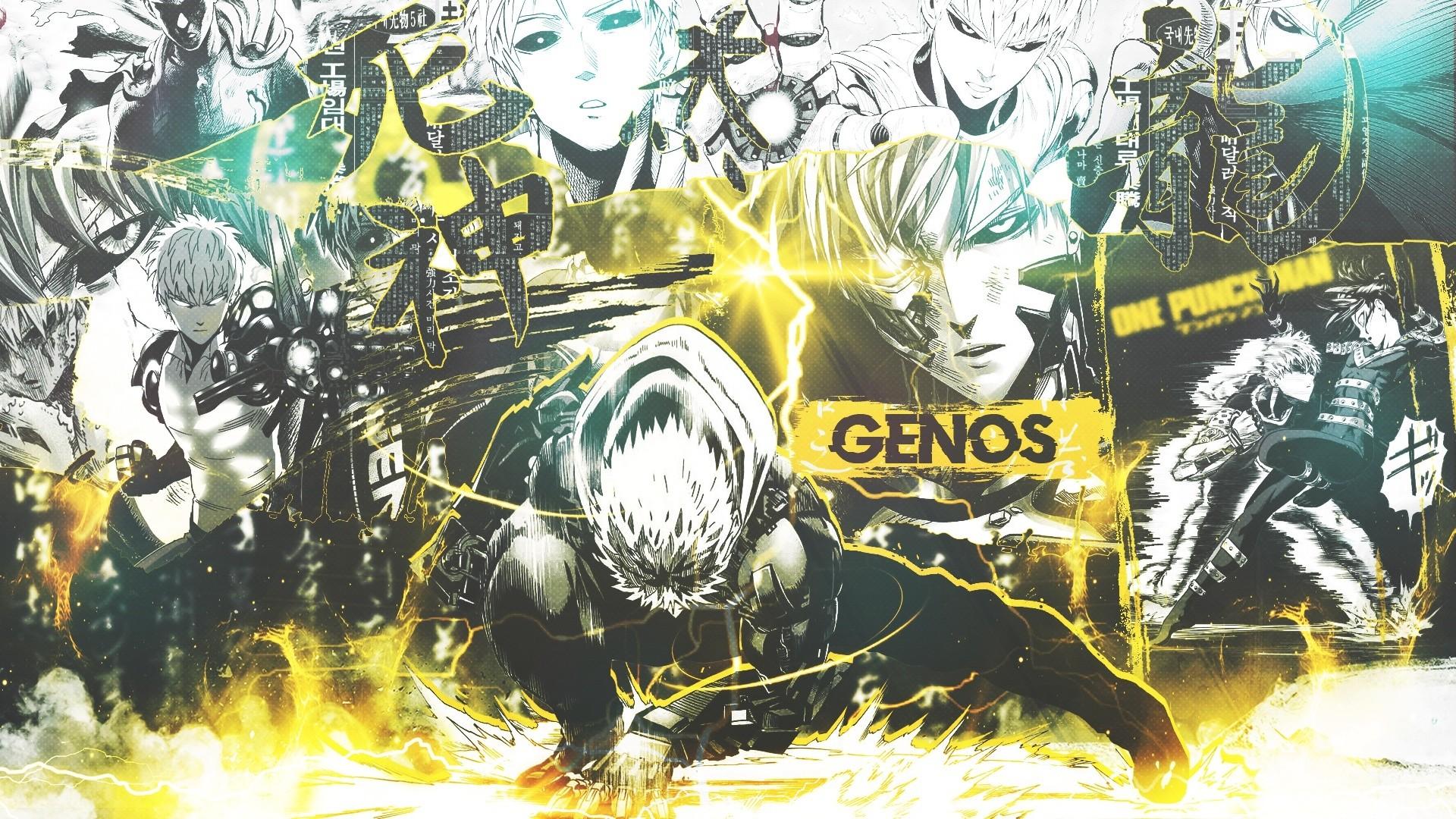 Genos Wallpaper HD