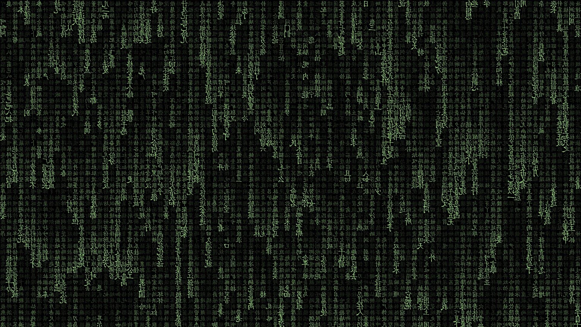 Matrix Wallpaper Free