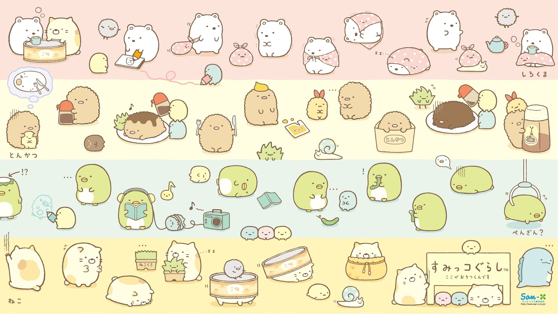 Pastel Kawaii Wallpaper Download