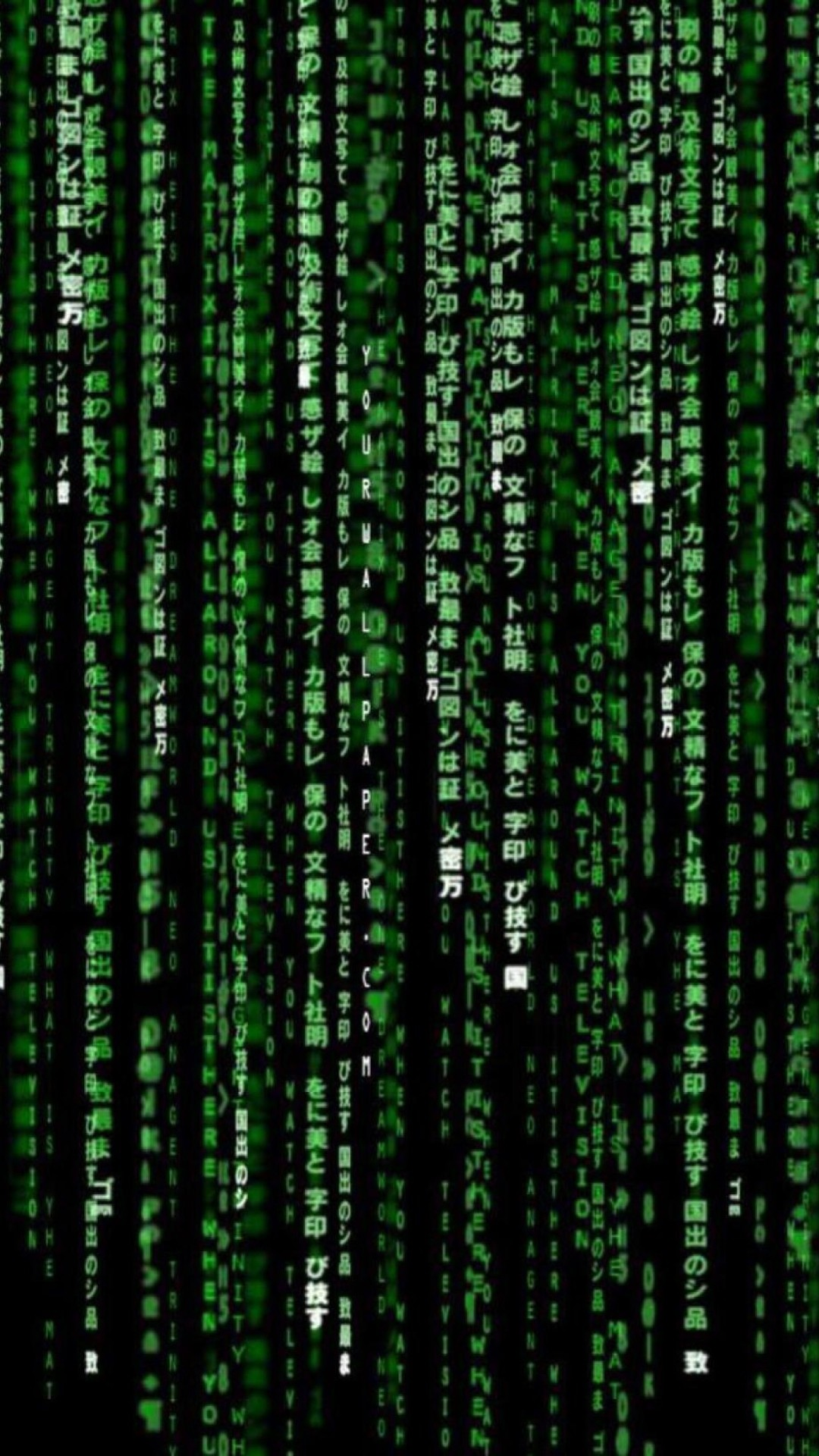 Matrix wallpaper for android