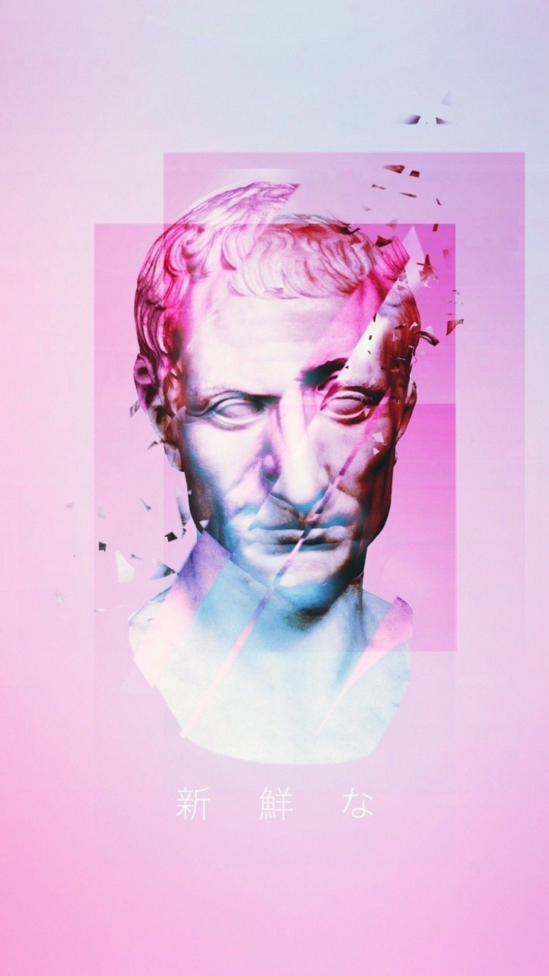 Vaporwave iPhone 6 wallpaper