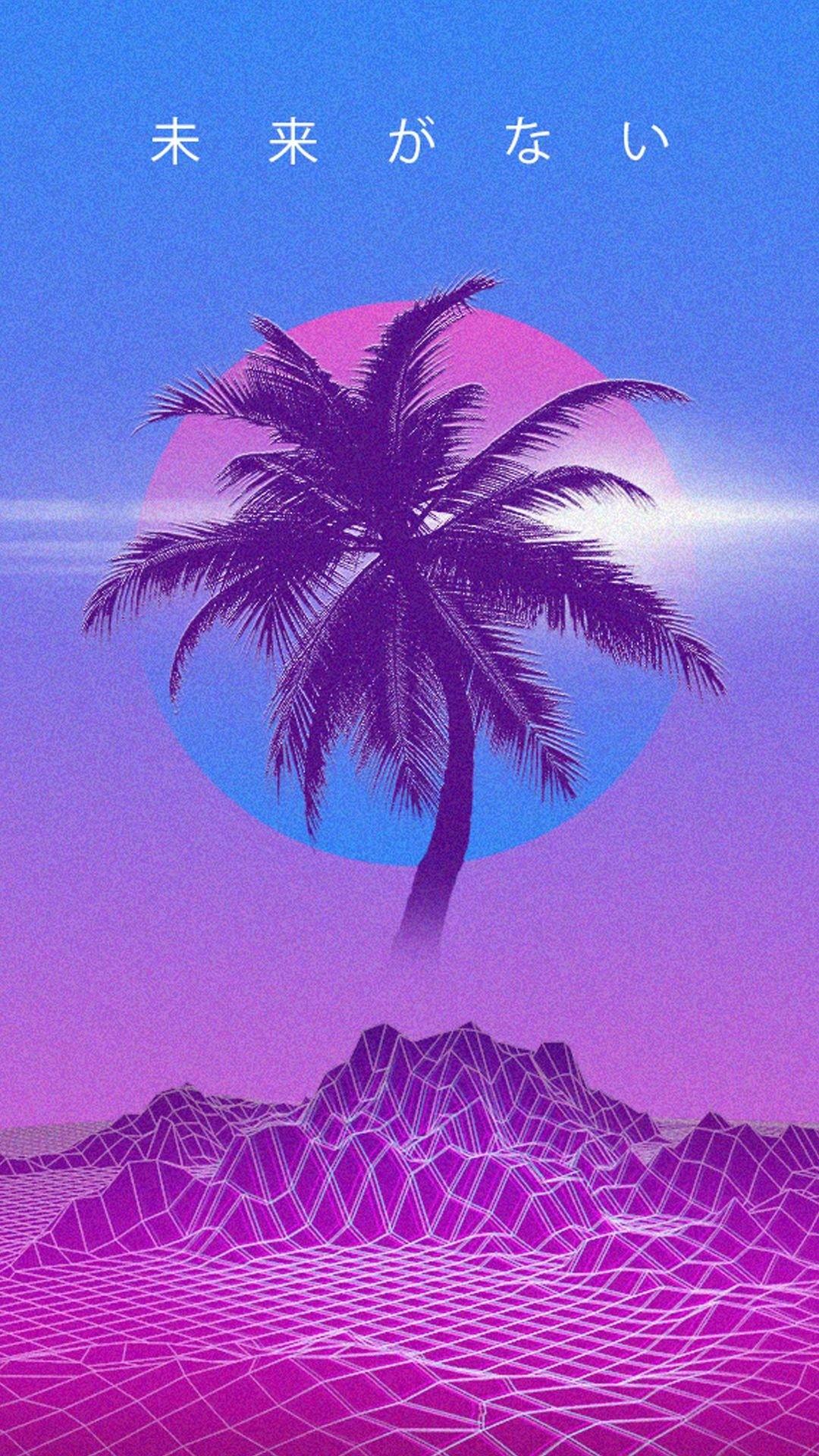 Vaporwave iPhone wallpaper