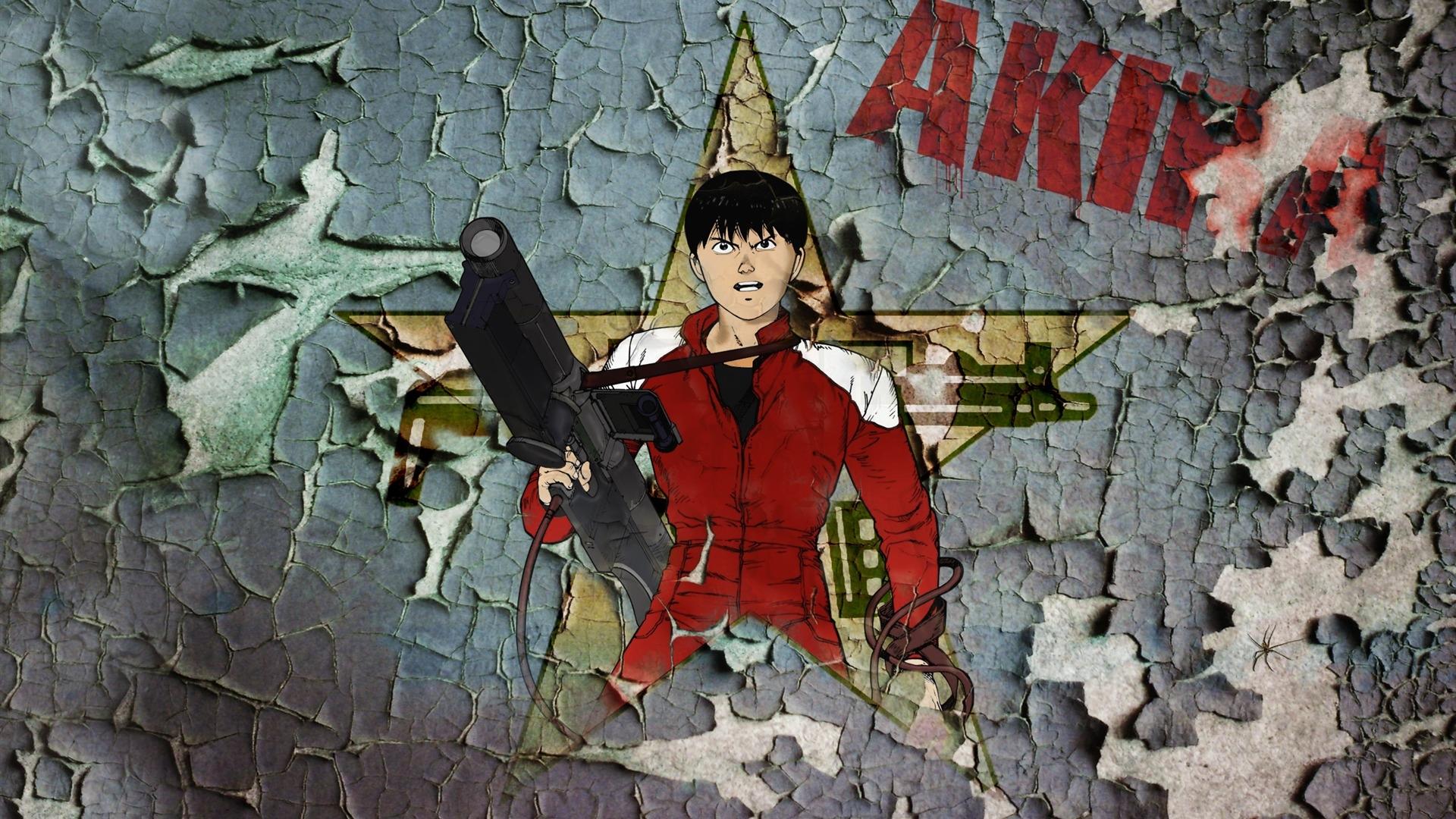 Akira Wallpaper wallpaper download