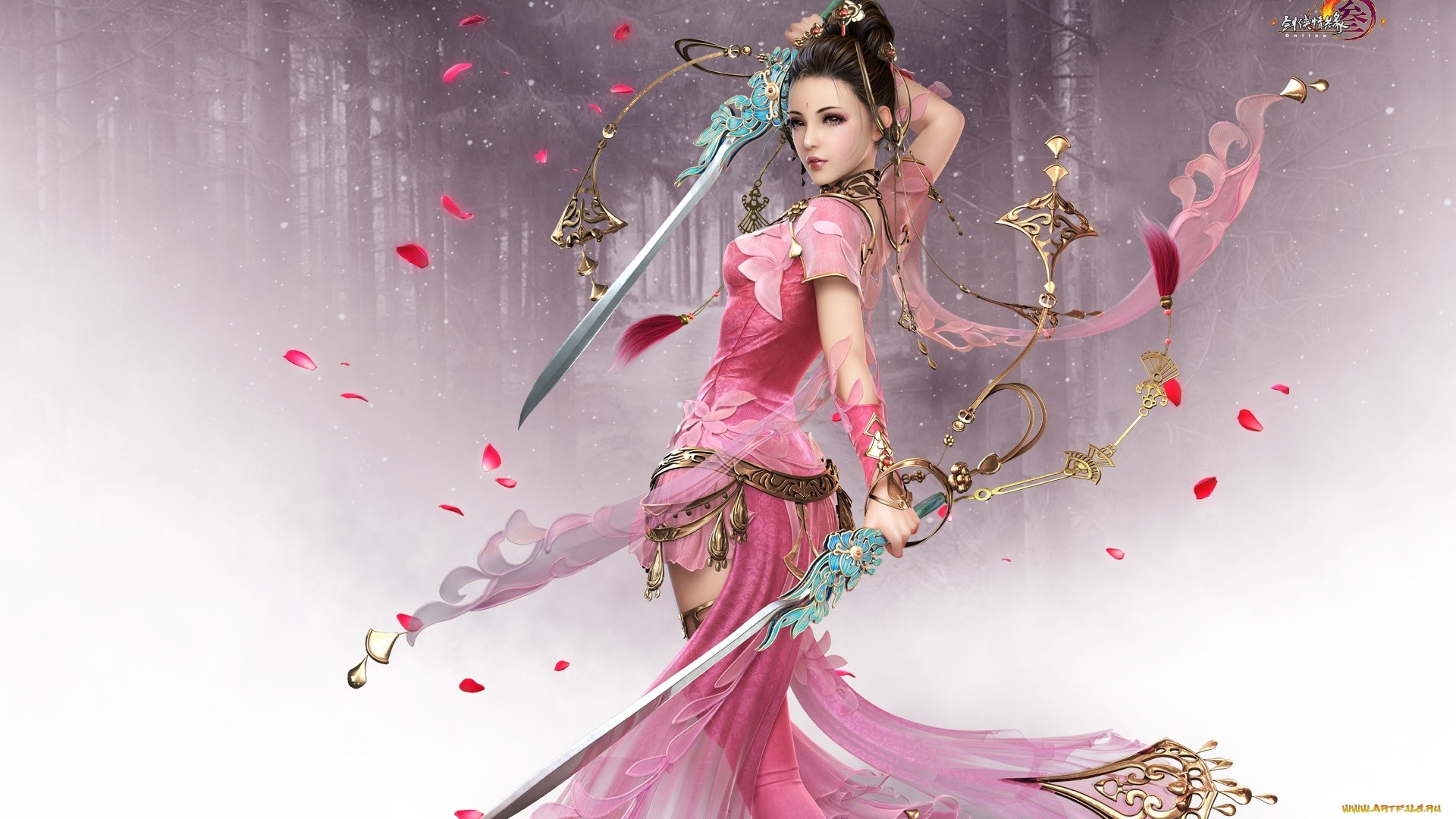 Fantasy Girl download nice wallpaper
