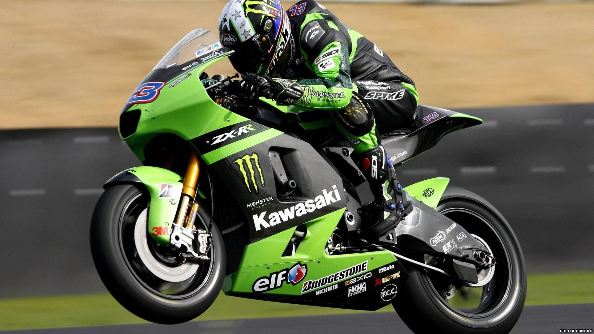 Kawasaki High Quality