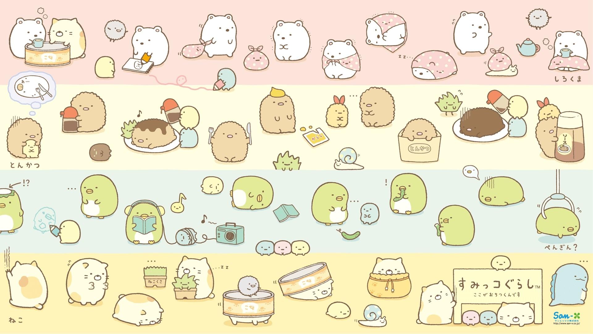Kawaii Download Wallpaper
