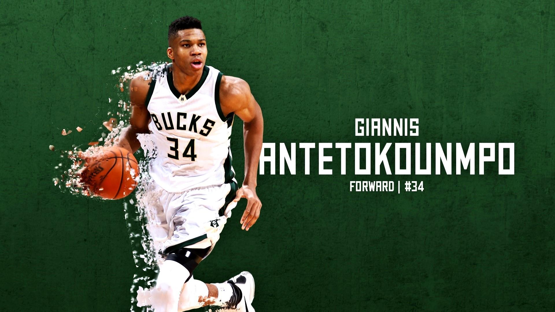 Giannis Antetokounmpo Desktop Wallpaper