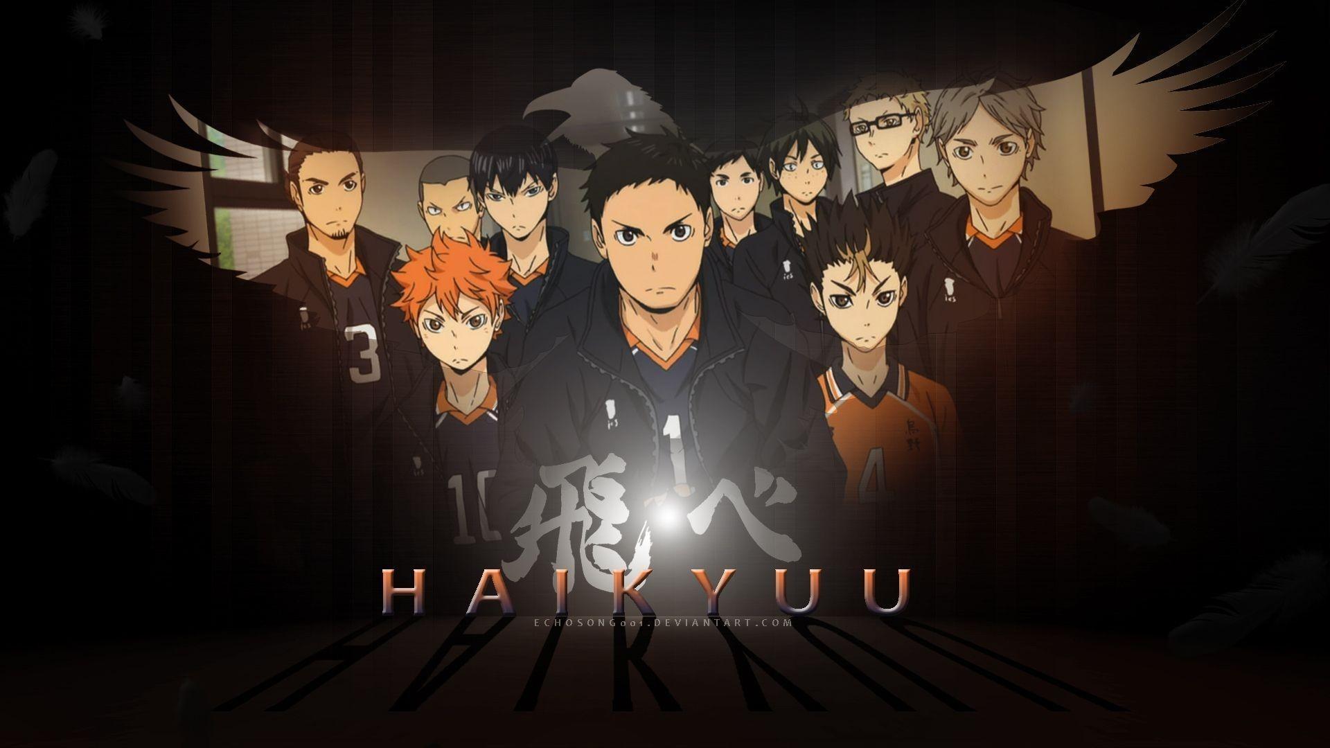 Haikyuu hd wallpaper download
