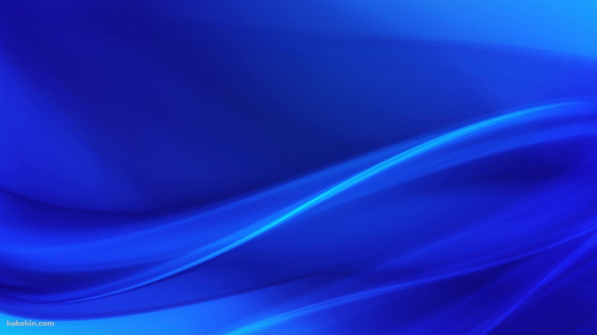 Dark Blue PC Wallpaper