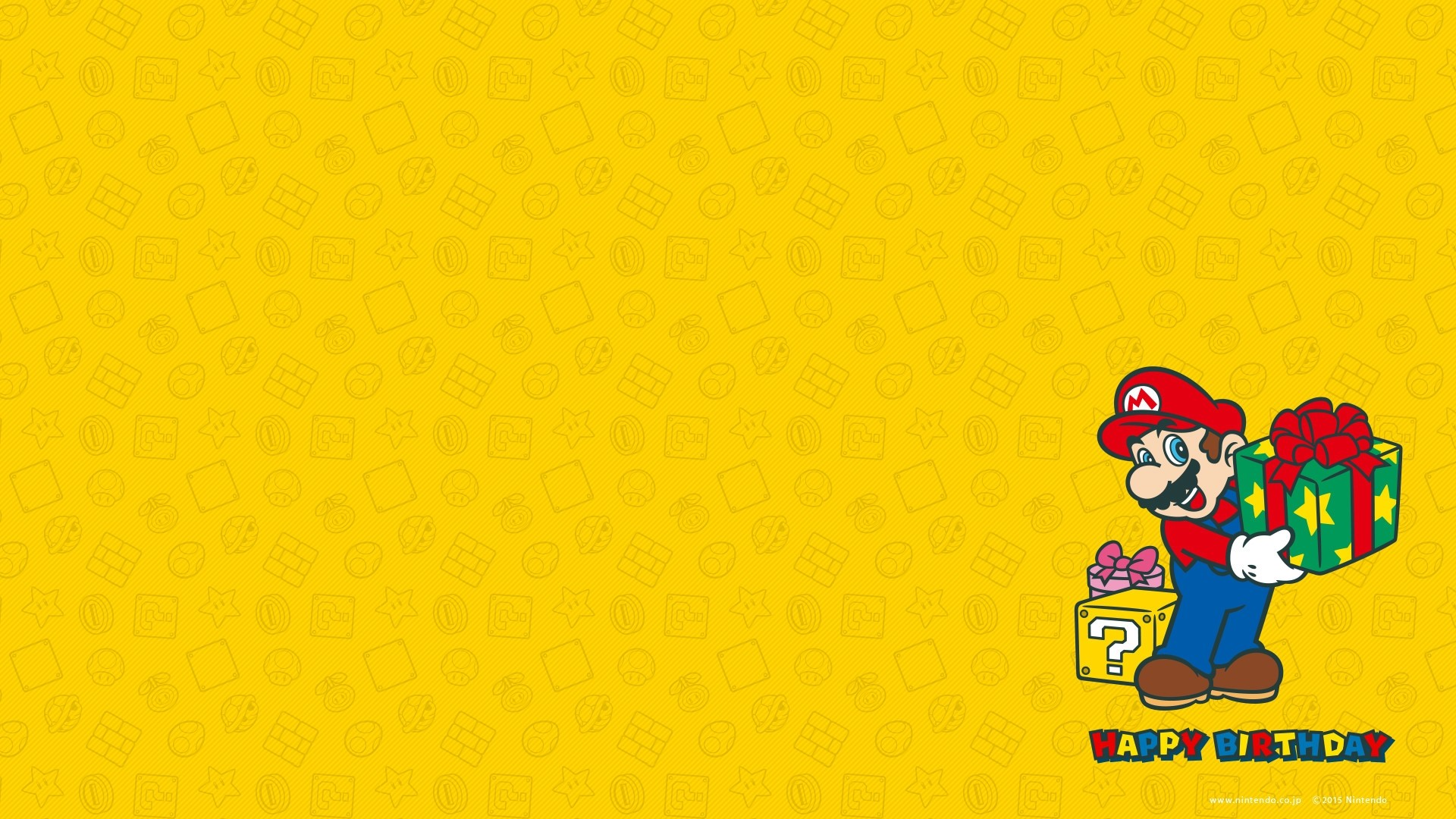 Nintendo HD Download