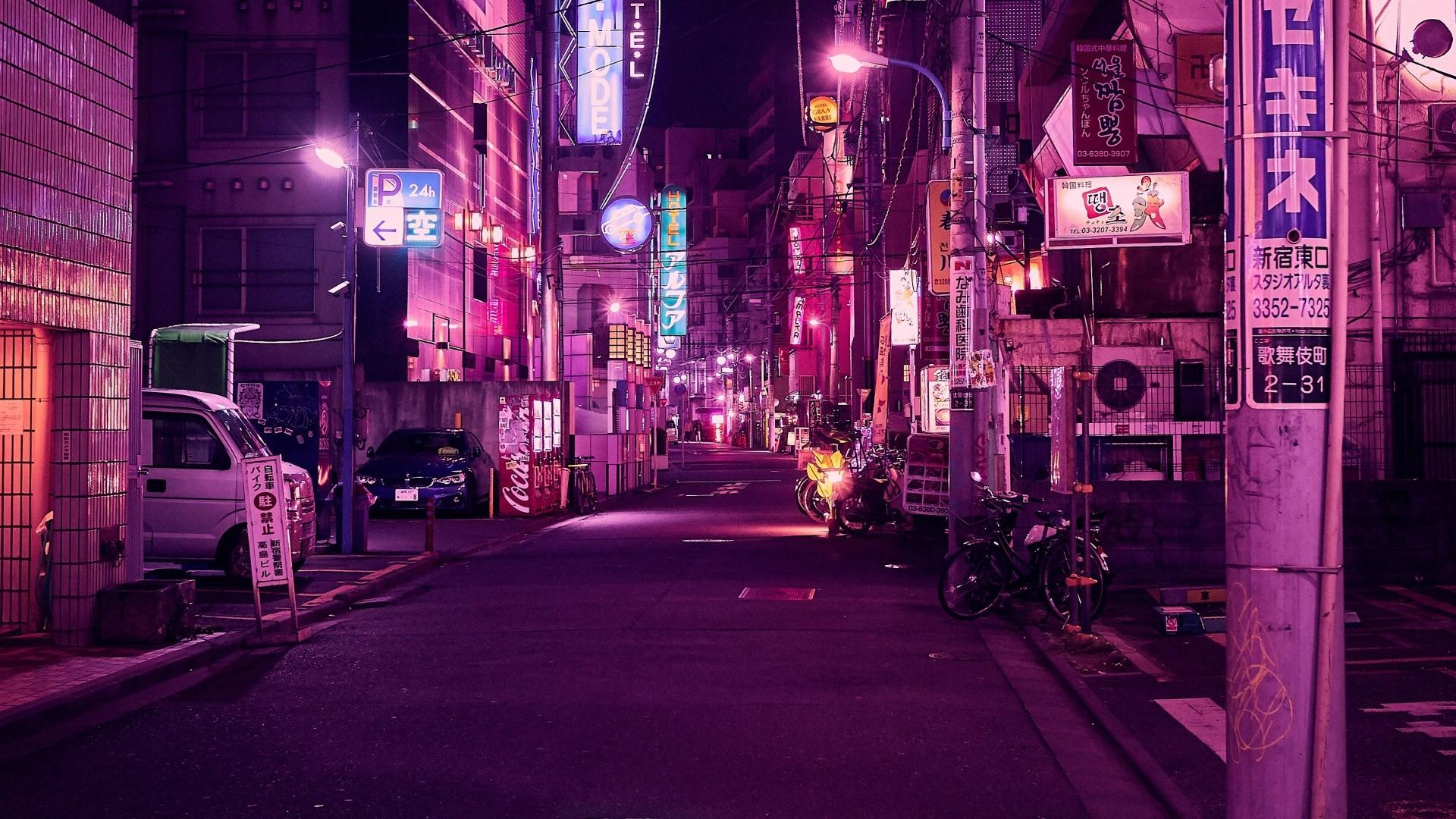 Tokyo Free Wallpaper