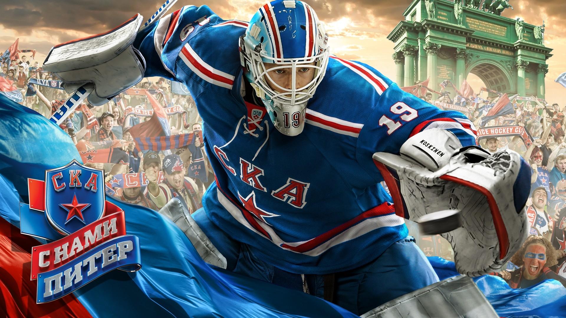 Hockey PC Wallpaper