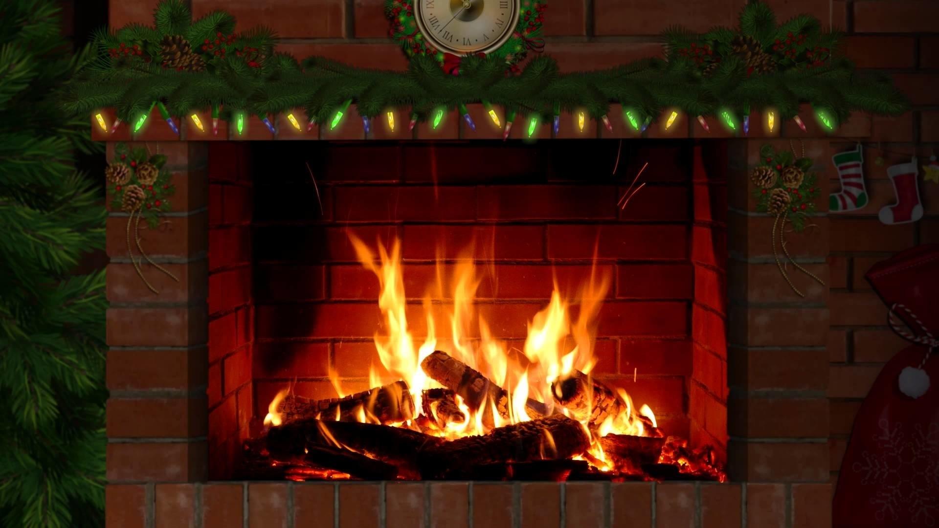 Fireplace High Quality