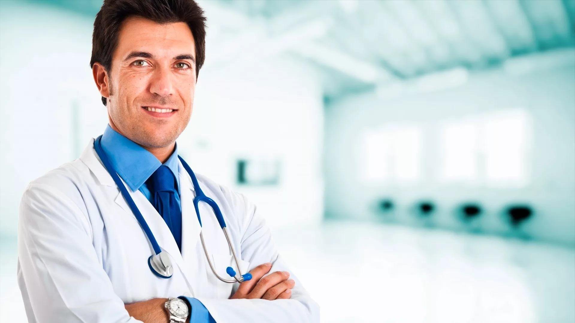 Medical wallpaper photo hd