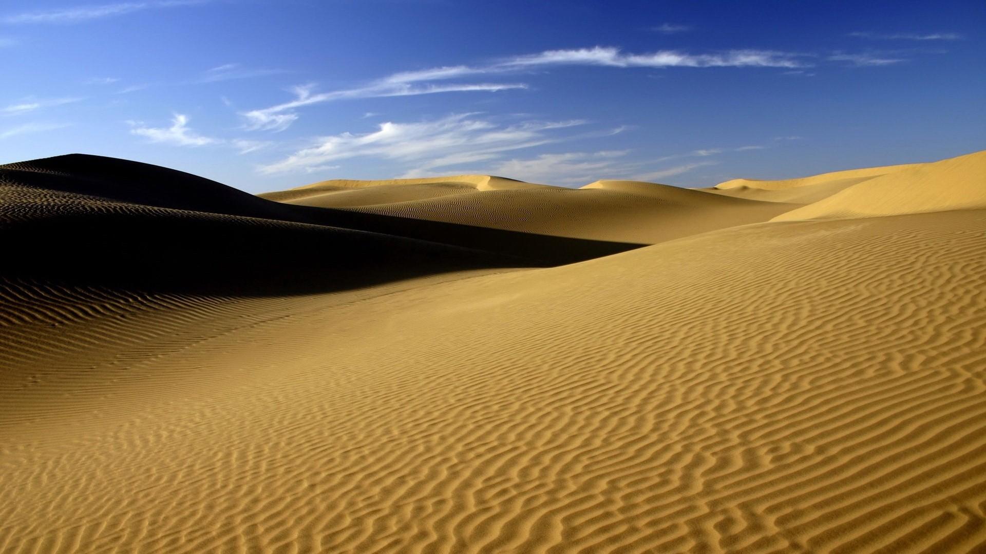 Desert Background Wallpaper