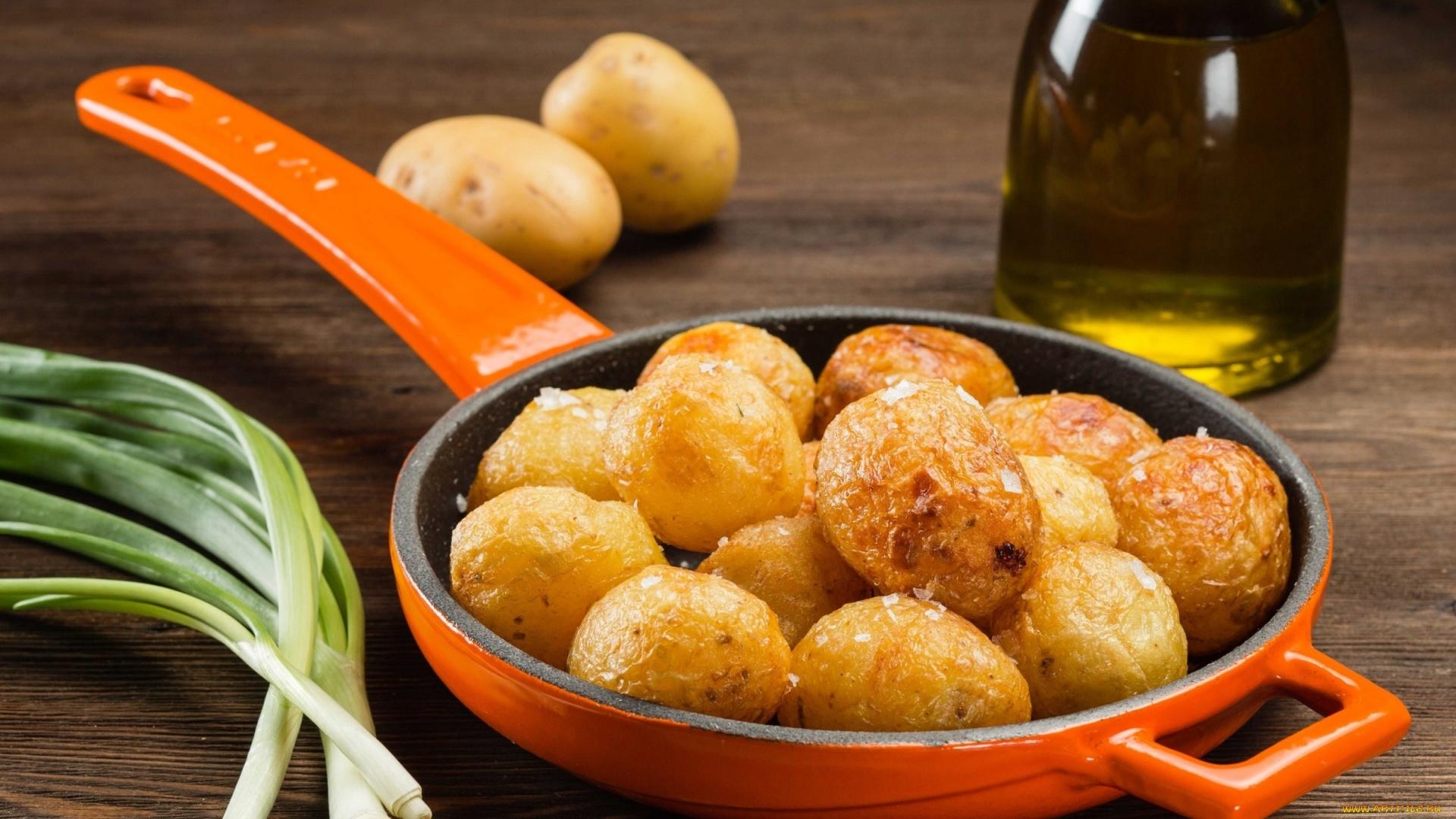 Potatoes High Quality