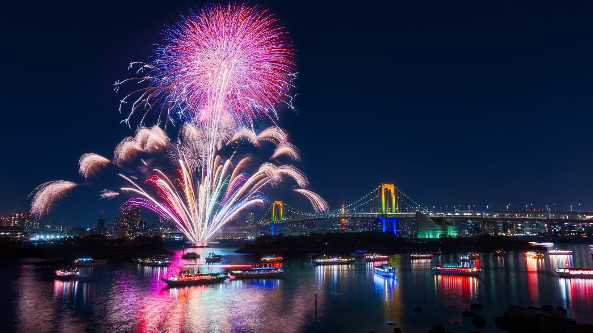 Fireworks HD Download