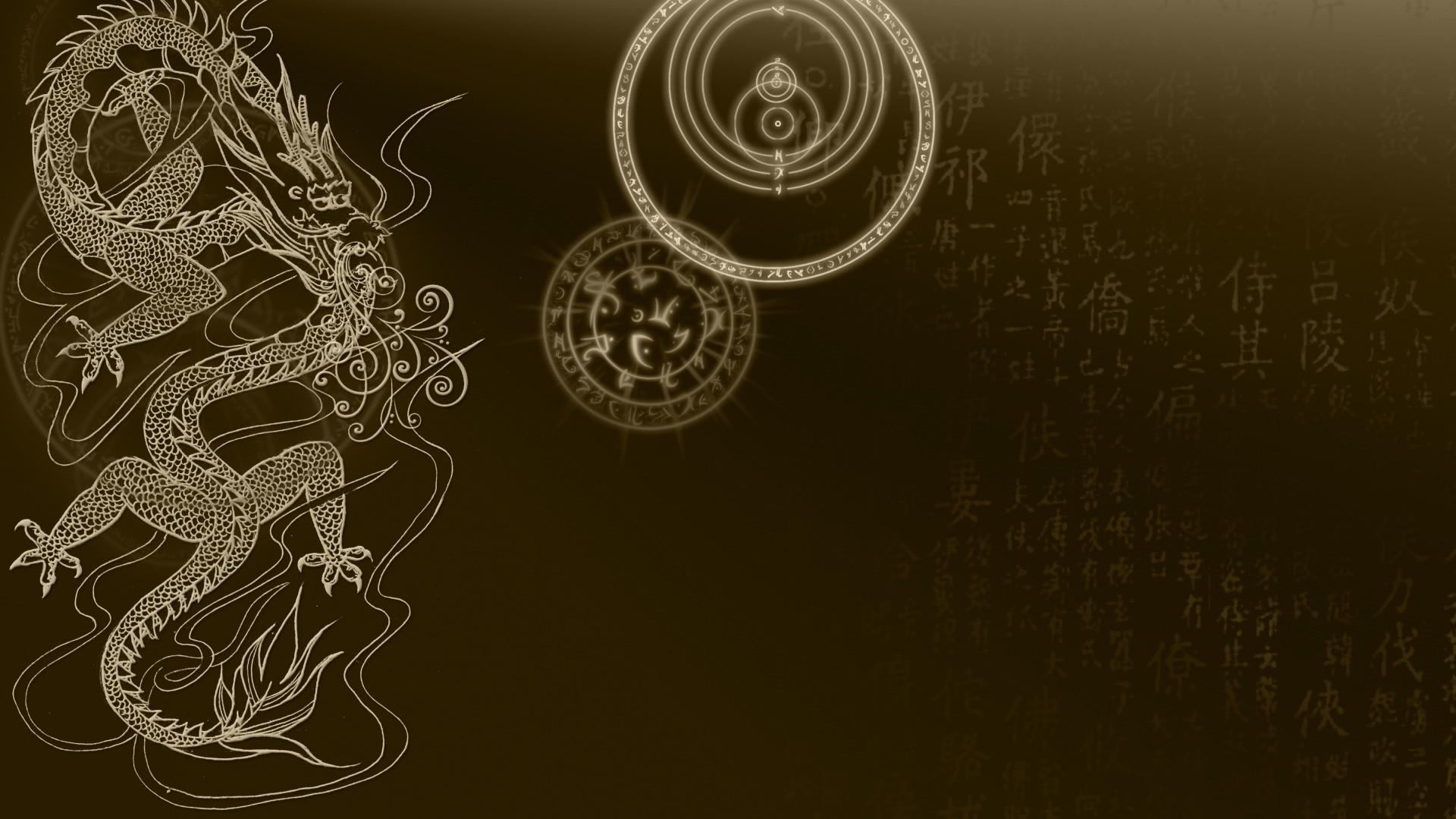 Chinese Dragon Wallpaper theme