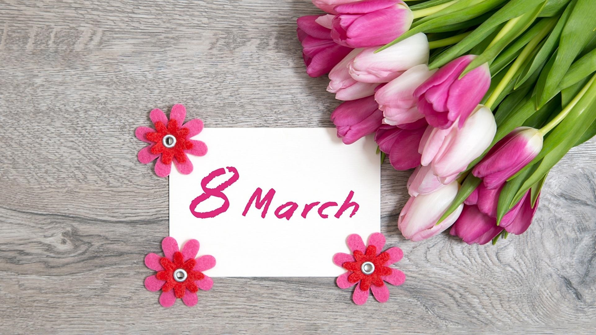 8th March desktop wallpaper hd