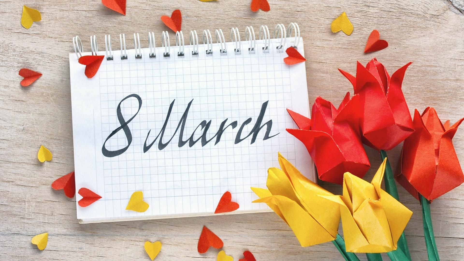 8th March HD Wallpaper