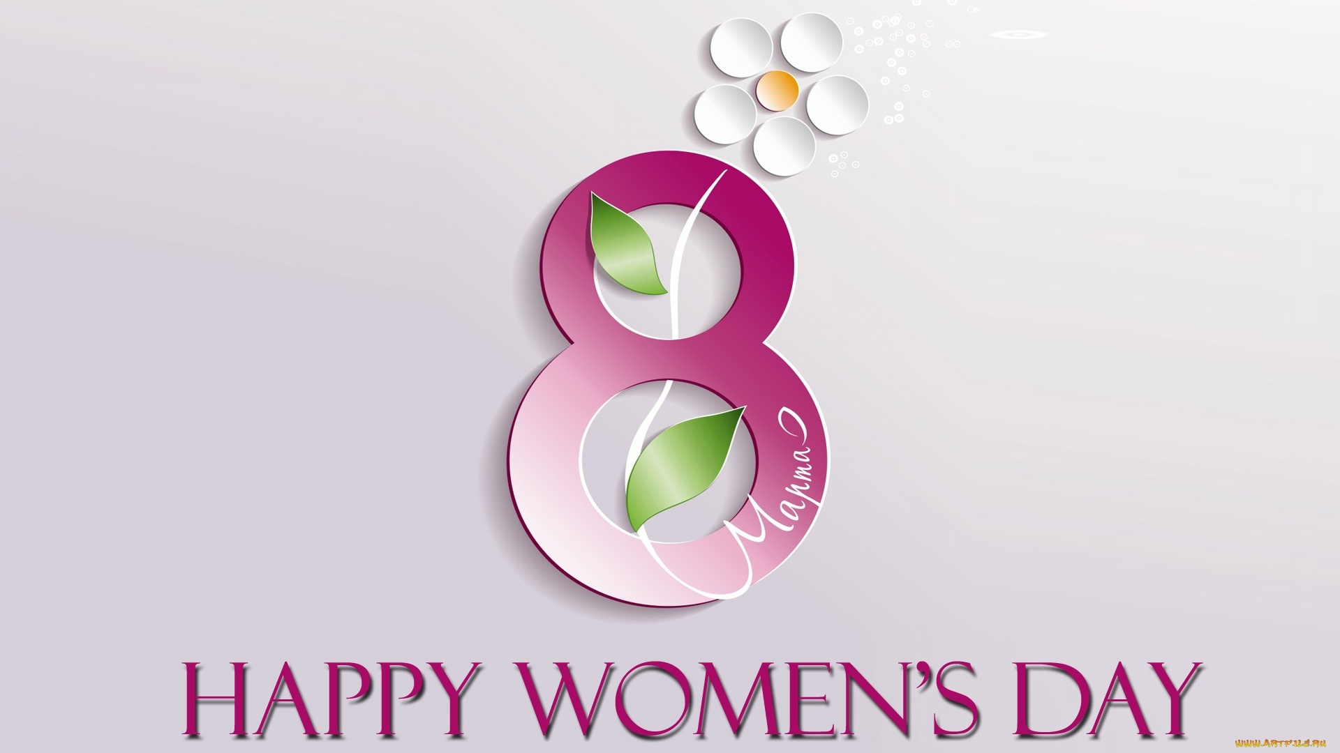 Happy Women's Day Background