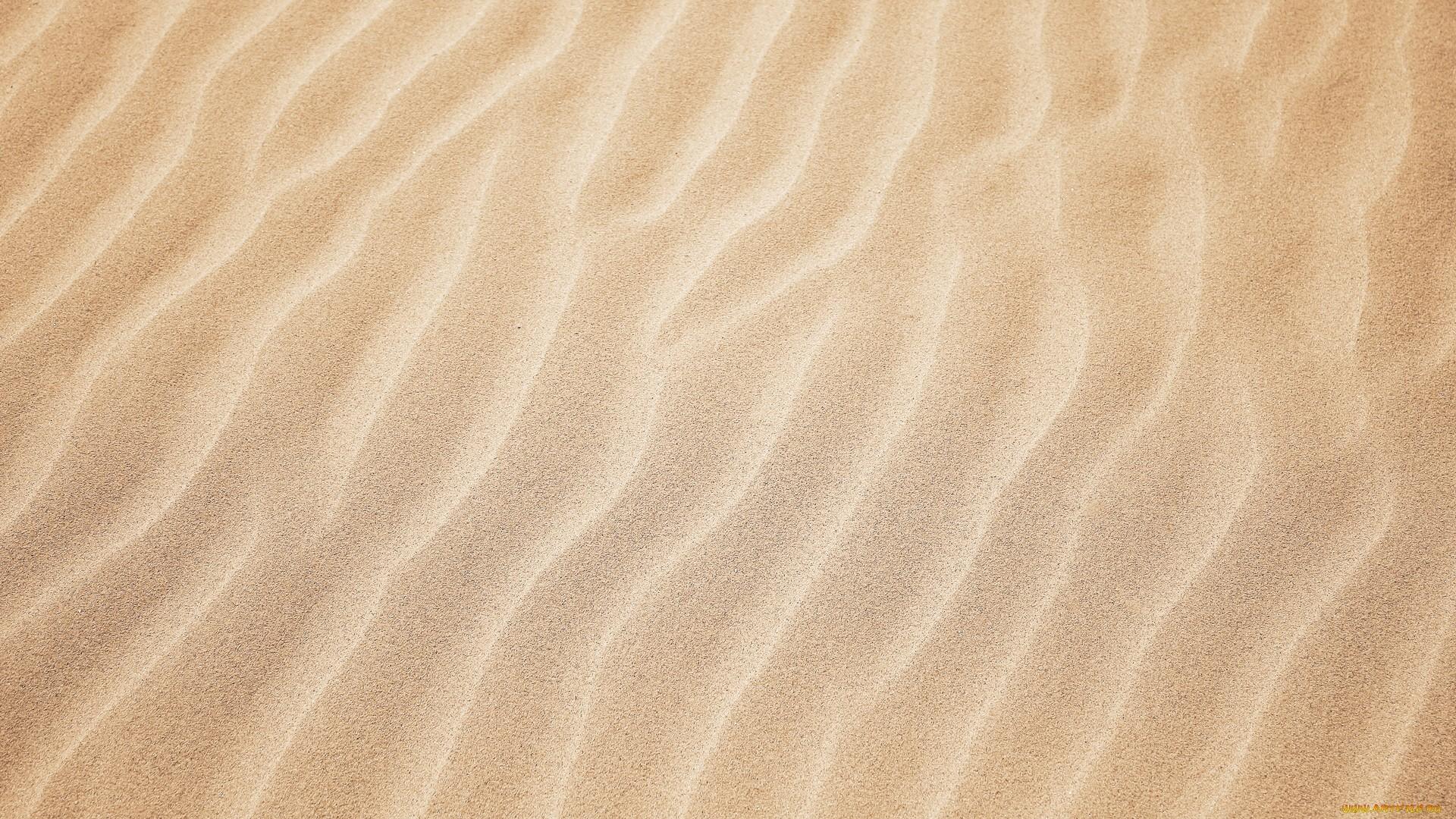 Sand Desktop Wallpaper