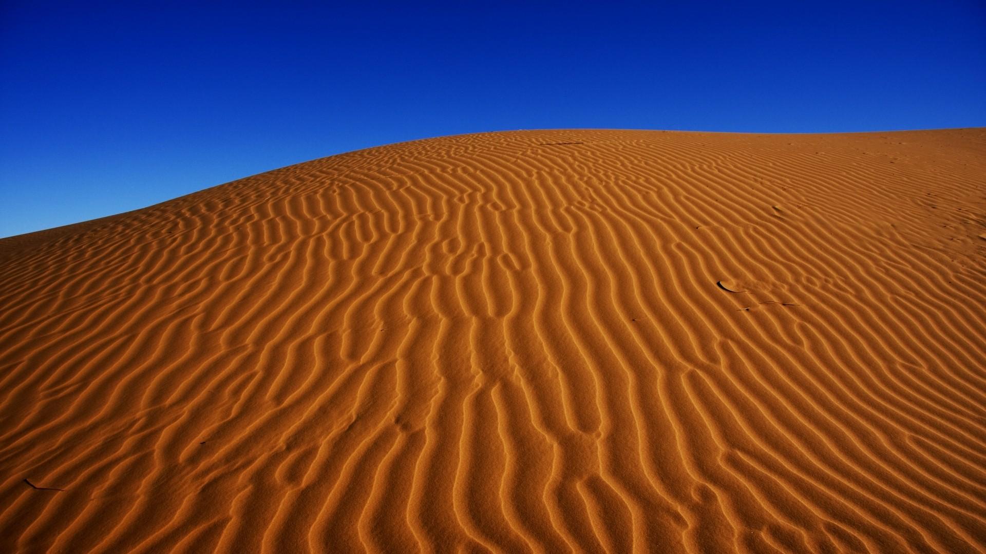 Sand Wallpaper theme