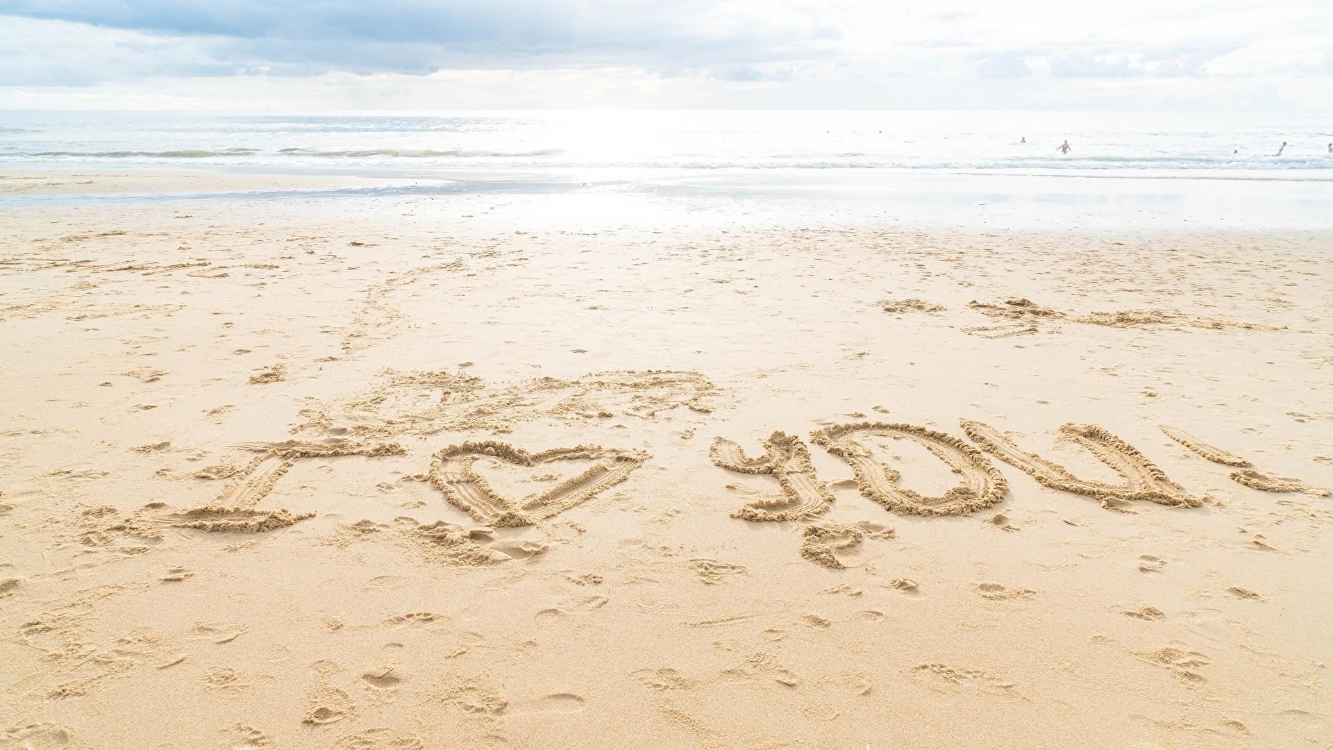 Sand Love Wallpaper
