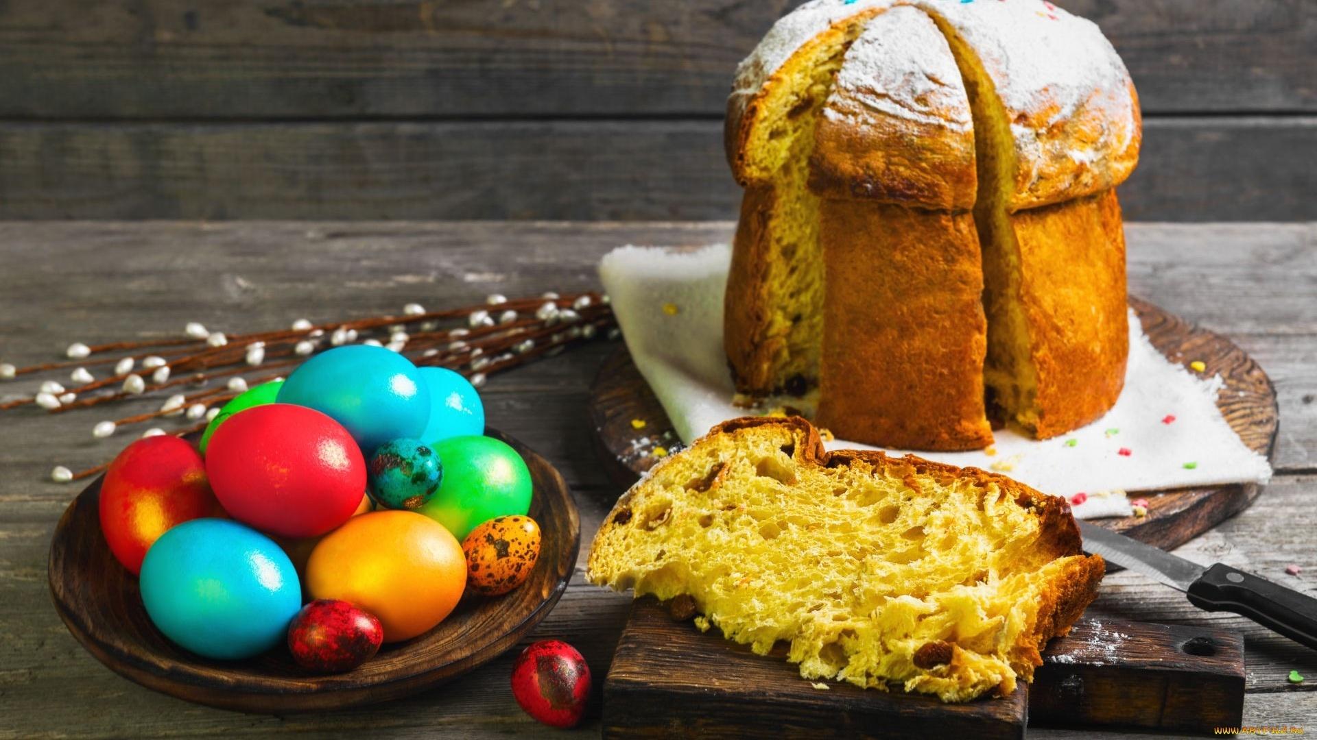 Easter Cake Desktop Wallpaper