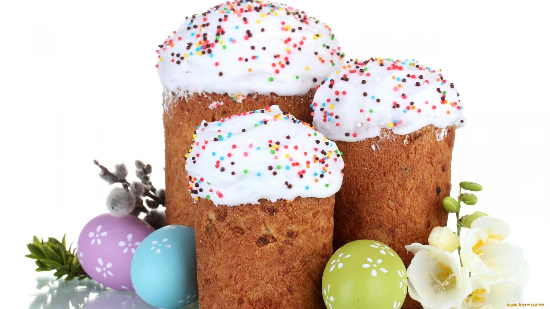 Easter Cake wallpaper for desktop