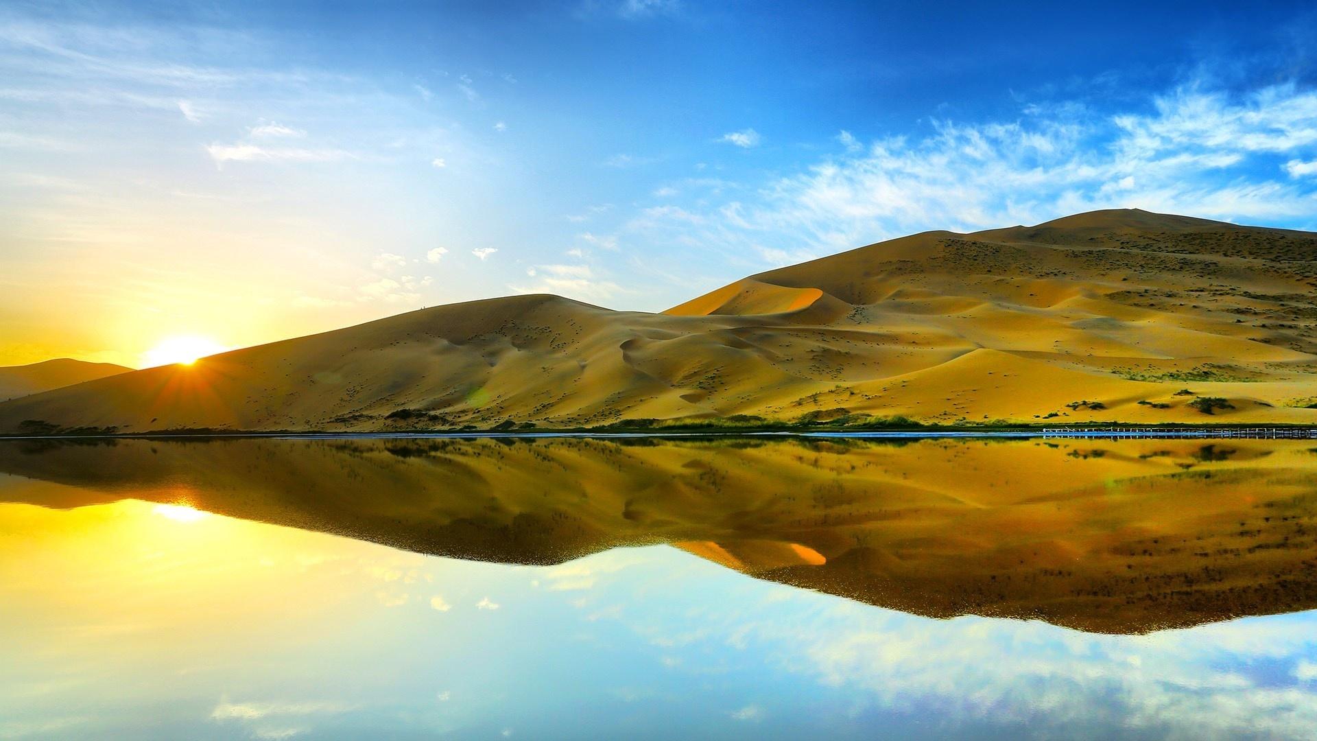 Mongolia Nature desktop wallpaper free download