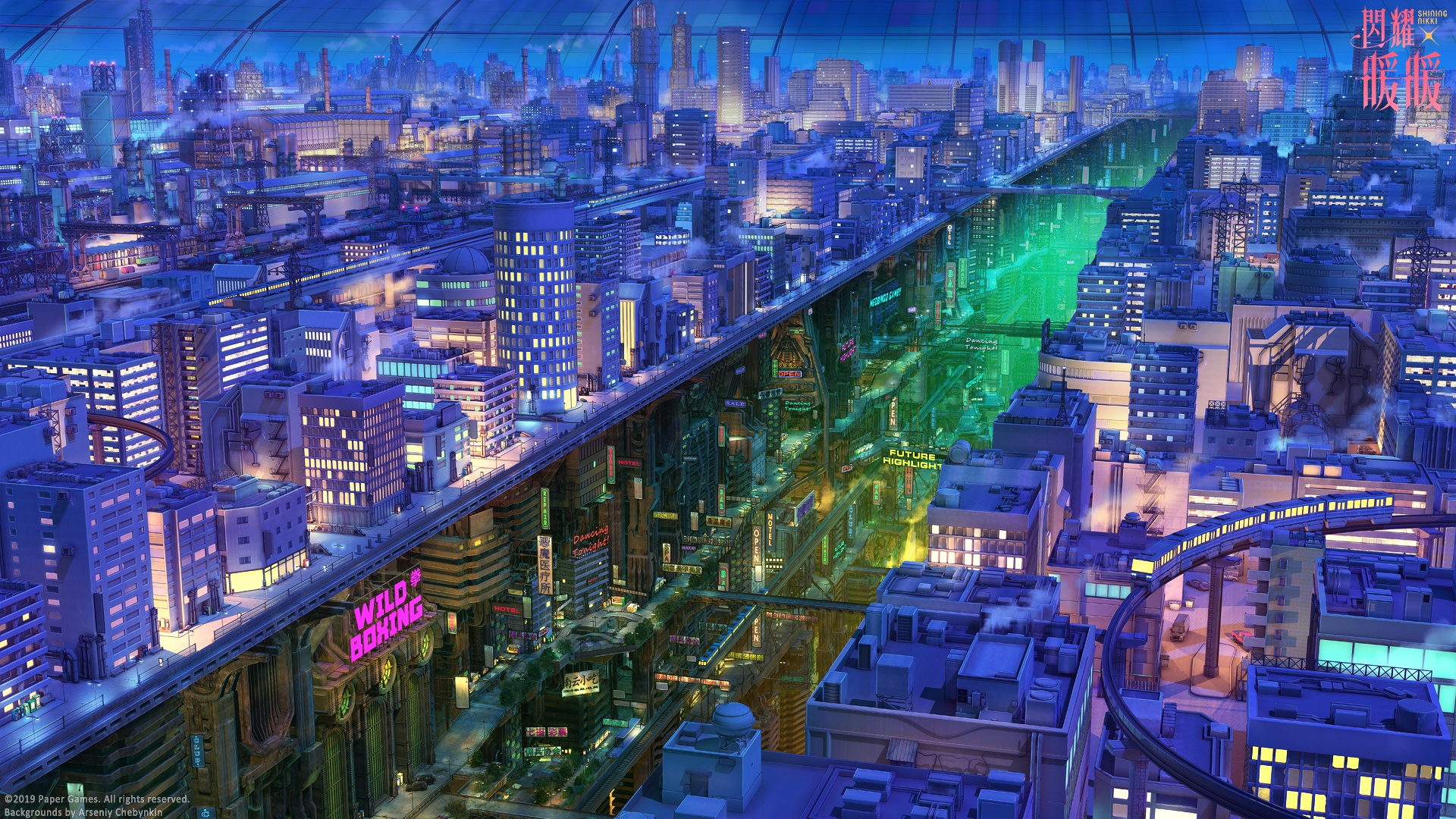 Anime City background picture