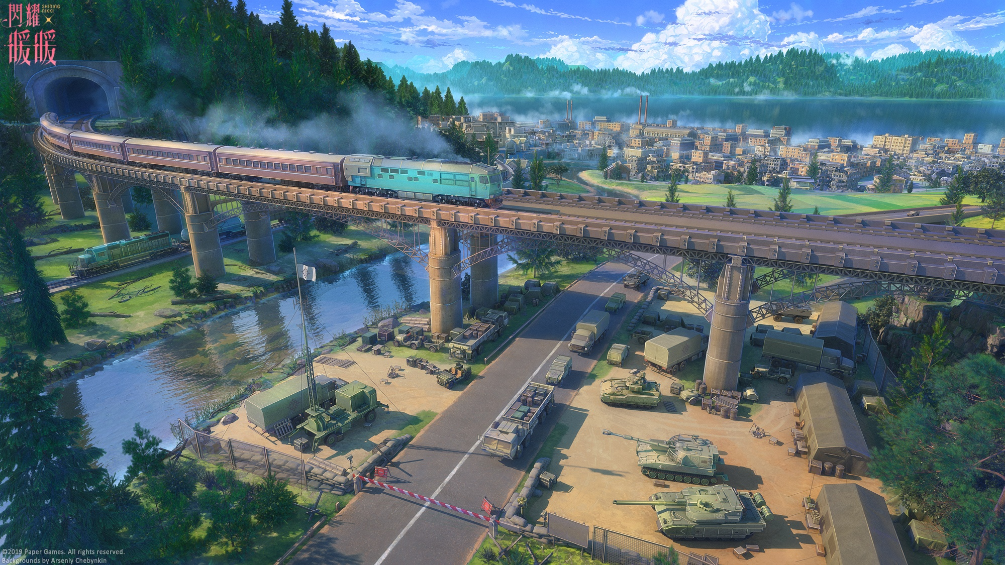 Anime City desktop wallpaper free download