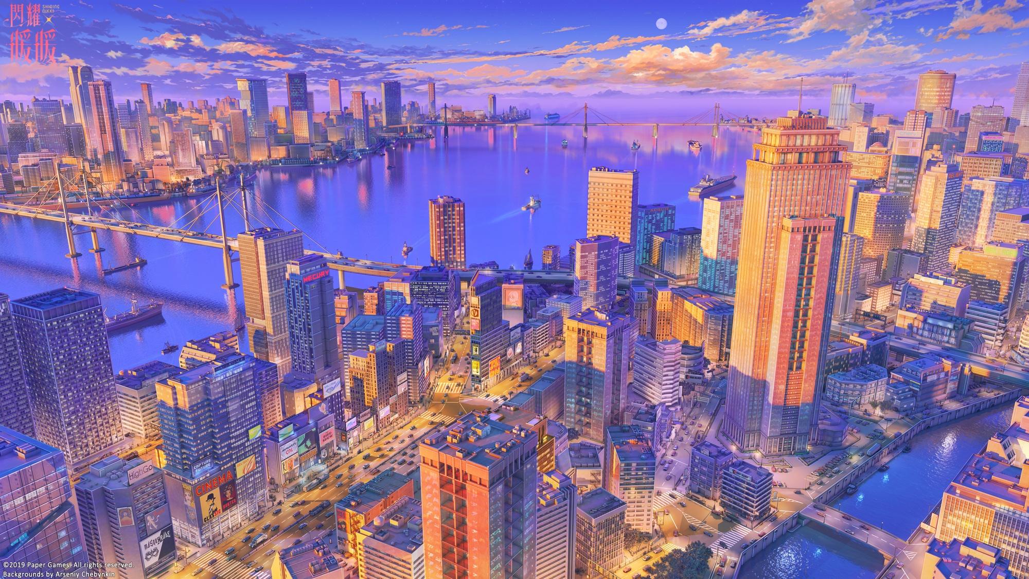 Anime City desktop background