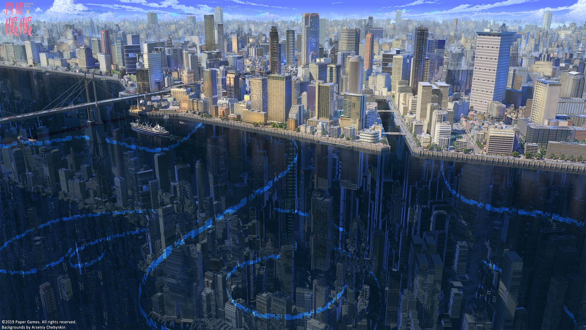 Anime City 1920x1080 wallpaper