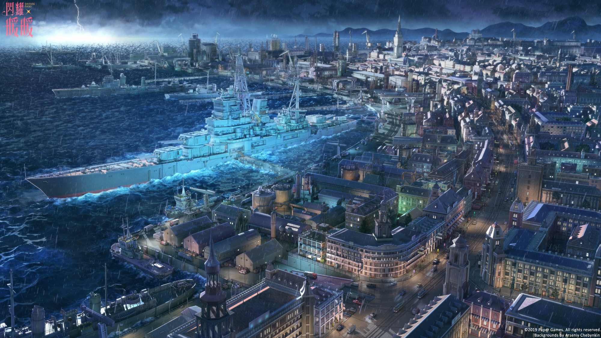 Anime City 1080p wallpaper