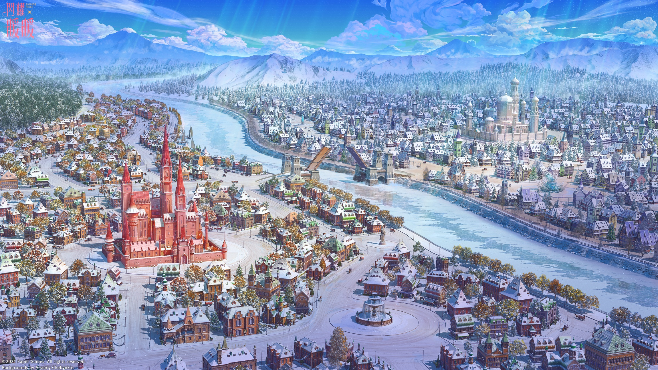 Anime City hd background